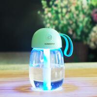 小型加湿器迷你便携式家用卧室办公室车载学生孕妇婴儿usb便携式静音脸部纳米小型喷雾器补