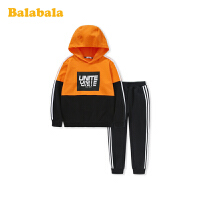【2.26超品 5折价:134.95】巴拉巴拉男童套装儿童衣服2020新款春季中大童两件套时尚休闲运动