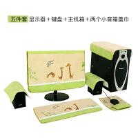 韩式小清新卡通台式电脑罩电脑套苹果联想防尘罩现代简约保护套液晶显示器