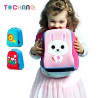 小学生儿童包包幼儿园双肩背包男女童小孩1-3-5-6岁年级宝宝书包