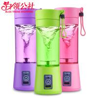榨汁杯 便携电动迷你榨汁机果汁杯玻璃料理杯多功能小型榨汁机家用