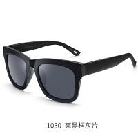 韩版情侣偏光太阳眼镜 大框时尚驾驶镜男女士复古墨镜潮