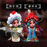 送外国人的中国特色礼物京剧人偶娃娃 北京绢人纪念品中国风特色礼品送老外脸谱摆件