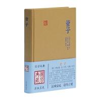 管子(国学典藏)