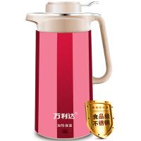 万利达 保温电热水壶双层防烫食品级不锈钢大容量2.3L电烧水壶自动断 电热水壶