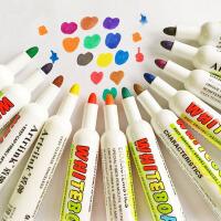 创意文具 儿童12色可擦白板笔 彩色套装DIY绘画笔
