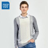 [限时秒:43.9元,初春特惠,仅限2月16日]真维斯男装 冬装新款 休闲假两件长袖毛衣