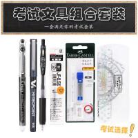 高考中考考试套装日本大牌百乐斑马黑色中性笔P500/JJ15中学生考试专用涂卡考试2B铅笔考试文具