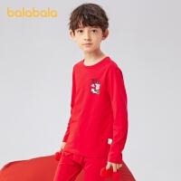 【品类日2件6折】巴拉巴拉儿童保暖内衣套装冬款男童衣裤加厚新年洋气生肖萌