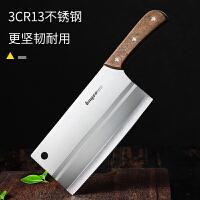 拜格(BAYCO) 菜刀木柄单刀切片刀家用不锈钢厨师刀切菜刀水果刀厨房刀具料理刀切肉刀