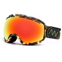 双层大球面镜片 大视野滑雪眼镜男女款滑雪镜