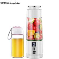 荣事达充电便携式榨汁机家用多功能全自动榨水果机小型果汁榨汁杯RZ-180V2