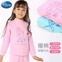 女童秋衣秋裤套装高领纯棉儿童迪士尼保暖内衣儿童薄款秋冬季睡衣