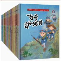 芭比公主故事3d立体书 粉红舞鞋3-4-6-8岁宝宝儿童卡通绘本折叠书 幼儿园小学生世界经典童话剧场故事书籍 芭比娃娃