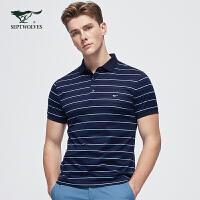 七匹狼T恤男2020夏季男士休闲青年短袖翻领Polo衫男装条纹衣服潮