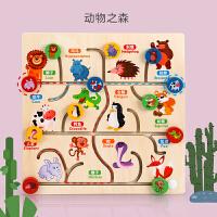 儿童走位迷宫玩具走珠益智力动脑逻辑思维专注力训练游戏亲子.