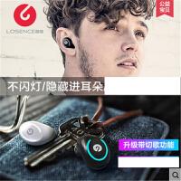 蚕豆隐形4.1无线蓝牙耳机迷你运动入耳塞挂耳式超小 蓝牙耳机 4.1 双耳通用型式 无线耳麦 接听