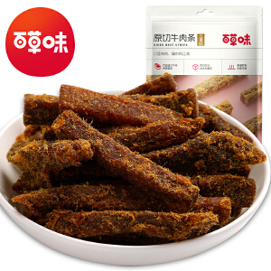 【百草味-原切牛肉条50gx2】肉干肉类熟食休闲零食小吃 小包装