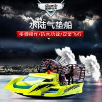 Silverlit 银辉遥控船电动儿童男孩玩具正版授权水陆两用汽垫船