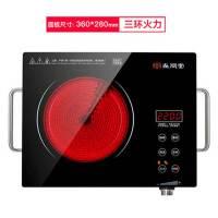 尚朋堂 电陶炉 防电磁辐射光波炉家用电炉茶炉不挑锅具电陶炉2200W 电陶炉