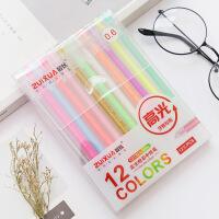 最炫文具钻石粉彩闪光笔DIY彩色中性笔0.6mm荧光中性笔学生用品手账专用笔