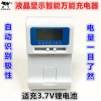 3.7V锂电池摄像机多功能 数码相机 老款手机 *座充 4.2V充电器