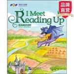 [包邮]泡泡阅读进阶系列教材:阅读进阶2【新东方专营店】