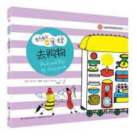 蚂蚁和蜜蜂?儿童彩色单词故事书系列 去购物