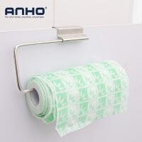 ANHO 不锈钢挂门纸巾架 毛巾架 擦手纸挂架 厨房浴室 门后挂架 置物架