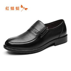 红蜻蜓男鞋2017秋冬新品真皮鞋商务休闲套脚鞋正品舒适耐磨爸爸鞋