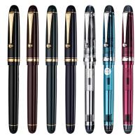 日本PILOT百乐钢笔墨水笔Custom74贵客钢笔成人书写练字14K金笔尖FKK-1000R钢笔
