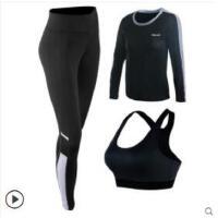 时尚跑步运动瑜伽服女长袖圆领显瘦健身房瑜珈服上衣裤子三件套装