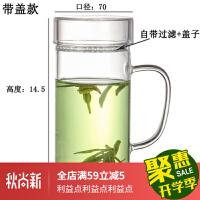 月牙杯带盖耐热玻璃过滤绿茶杯泡子办公杯茶具品 500ML带盖 加厚款