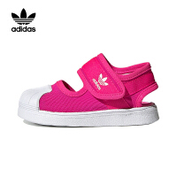 阿迪达斯(adidas)童鞋2020男女童贝壳头三叶草儿童休闲运动凉鞋EG5712 紫粉色
