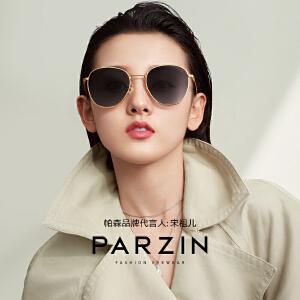 帕森时尚太阳镜女明星宋祖儿同款金属圆框尼龙潮墨镜2019新品8202