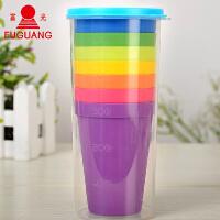 富光 七彩虹8件套装 创意随手杯子 柠檬水杯 塑料带盖子
