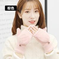 手套女冬韩版半指翻盖冬季露指保暖加厚日系学生写字毛线男手套