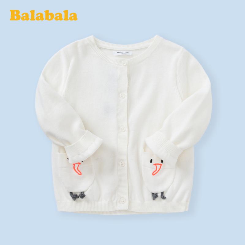 巴拉巴拉童装儿童毛衣女童2020新款春季纯棉针织开衫小童宝宝外套
