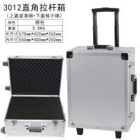 铝合金箱拉杆箱工具箱仪器设备箱五金工具箱可订制做收纳家用小号 拉杆铝箱