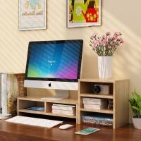 台式电脑架子增高底座显示器托屏幕颈椎办公室垫高置物架桌面收纳