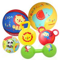 费雪儿童玩具套装F0917球小皮球专用儿童篮球宝宝皮球新生儿手抓球小孩捏捏球