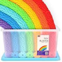 彩虹款雪花片积木大号加厚幼儿园拼插塑料儿童男女孩玩具3-6周岁