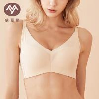 依曼丽光面无痕无钢圈文胸 性感聚拢小胸胸罩深V上托调整型内衣女