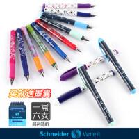 德国进口Schneider施耐德钢笔儿童书法练字墨囊钢笔男女中小学生用正品可爱小清新初学者成人书写墨水笔