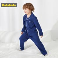 巴拉巴拉儿童睡衣套装男孩秋季薄款宝宝家居服男大童小童纯棉长袖