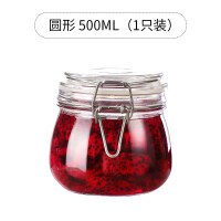 密封罐玻璃瓶食品瓶子蜂蜜��檬腌制罐泡菜��子���w家用小�ξ锕拮�