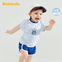 【8.4券后预估价:39.6】巴拉巴拉宝宝夏装女童洋气婴儿短袖套装男童纯棉条纹短裤
