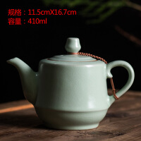 【家�b� 夏季狂�g】汝�G�^�V茶�靥沾��丶矣么筇�功夫茶具��戎�V�W�t茶容量泡茶器