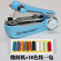 微型手动缝纫机迷你家用便携袖珍小型手持简易吃厚锁裤脚边缝纫机