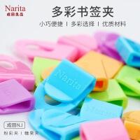 成田(NarIta) 标签夹金属塑料夹票夹 可爱创意塑料标签夹 糖果色塑料夹